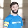Hrachya Qyutukyan